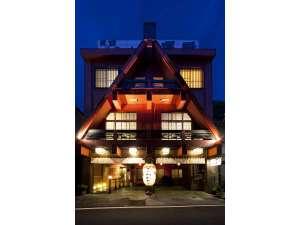 民話の宿 荒澤屋旅館 の写真