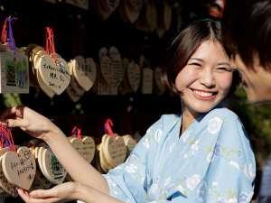 箱根湯本温泉 天成園:◆縁結びの絵馬に願いを込めて・・・(庭園内・玉簾神社)