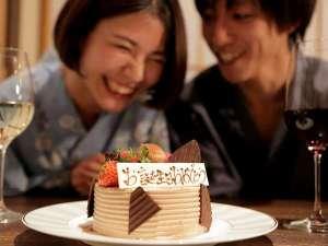 箱根湯本温泉 天成園:◆記念日のお祝いはアニバーサリーケーキで♪