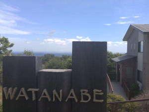 伊豆フレンチ 海のごちそう WATANABEの写真