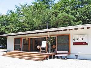 鶴屋姉妹館「森のカフェKISEKI」。ゆったりとした時間をお過ごしいただけます。