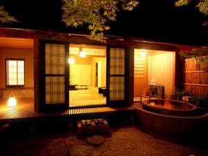 *<和邸 山王院「澄」>専用の庭園を構えた露天風呂で和情緒をたっぷり愉しんで。