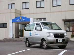 アパホテル<高松空港>:高松空港とホテル間は無料送迎致します。