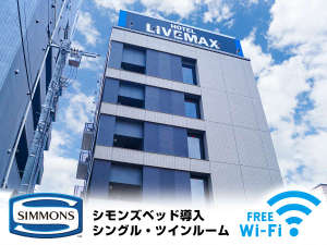 ホテルリブマックス埼玉朝霞駅前の写真