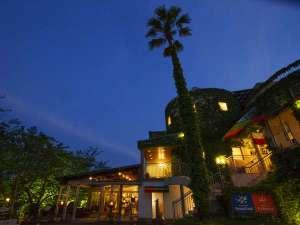 ~大人の隠れ家リゾート~ ホテルモアナコースト:特別な夜をロマンチックにお過ごしください♪