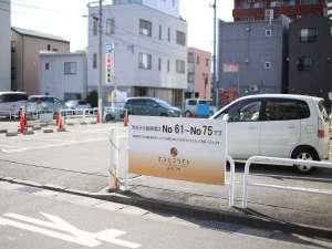 ◆専用駐車場◆(1泊1台¥700)先着順にてご案内致します。