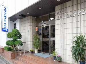 福山ステーションインの写真