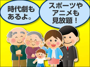 東横イン仙台東口I号館