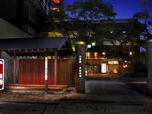 岸権旅館の写真