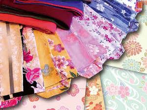 【色浴衣】古典柄からモダンな柄まで色も豊富にご準備しております(通常540円)