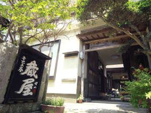 西須崎坊 蔵屋の写真