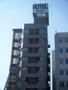 ホテルサンコー高崎の写真