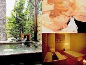 華水亭:貸切風呂・エステ・岩盤浴などを利用してプラスアルファの寛ぎを…