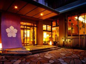 3つの貸切風呂と露天付き客室が人気の宿 旅館さくらいの写真