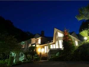 マストランプ -源泉掛け流しの小さなホテル-の写真