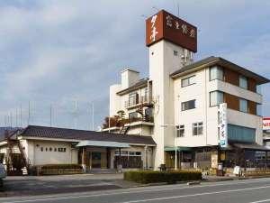 シャトレーゼG~ワインと湯けむりの宿~石和温泉 富士野屋夕亭の写真