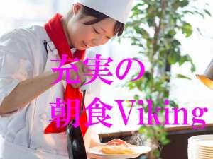ホテル東日本盛岡:充実の朝食バイキング