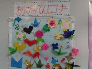 十和田湖畔温泉 とわだこ賑山亭:親子で楽しめる★ロビーにある折り紙でいろいろ作っちゃおう!作品コーナーもあるよ♪