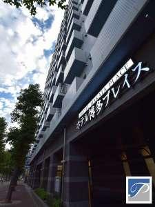 ホテル博多プレイスの写真