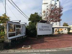 ビジネスインNAGASHIMA:ホテル外観