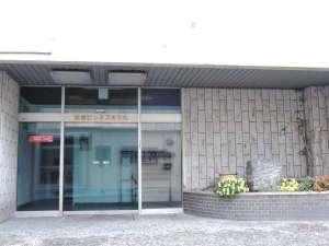 都城ビジネスホテル