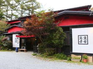 岩魚茶舎 (いわなぢゃや)の写真
