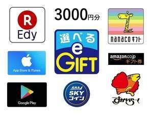 京急EXイン高輪(2018年10月1日より:京急EXホテル高輪)
