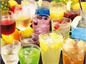 アクアペンション マリンヴィラ:生ビール・酎ハイ・サワー・ハイボール・ワイン・ノンアルカクテル・ソフトドリンク種類豊富なドリンクです