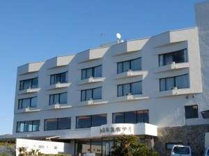 城ヶ島京急ホテルの写真