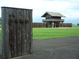 史跡の里交流プラザ柵の湯:払田柵跡(ほったさくあと)は、古代城柵の遺跡です。