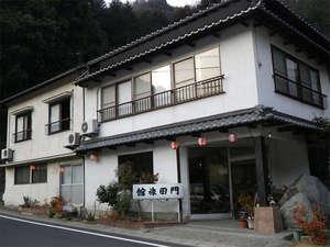 門田旅館の写真