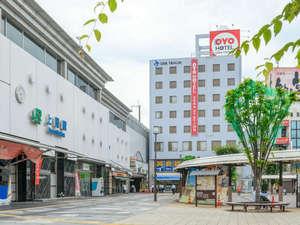 OYO 上田ステーションホテルの写真