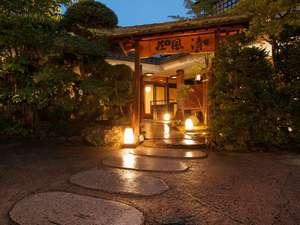 【玉造温泉 清風荘】部屋食で季節の食材を愉しむ小さな料理旅館の写真