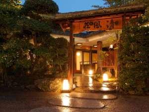 【正面】玉造温泉の奥座敷に佇む清風荘。ゆっくりとしたお時間をお過ごしください