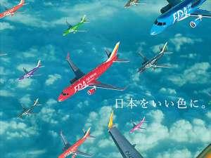 【仙台⇔出雲】FDA運行開始(出雲空港には14時頃の到着となります)