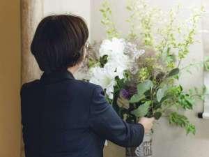 【スタッフ】館内・お部屋の生け花