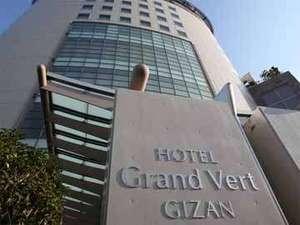 ホテルグランヴェール岐山の写真