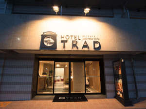 HOTEL TRAD(ホテルトラッド)の写真