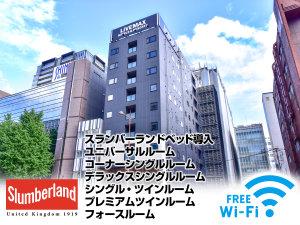 ホテルリブマックス福岡天神WEST(2020年9月8日オープン)の写真