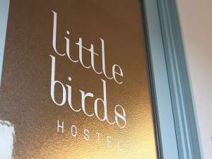 Little Birds Hostel 近江八幡の写真