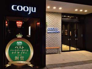HOTEL cooju kawasaki(旧ビジネスインファイン川崎)の写真