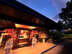 ウブドの森 伊豆高原の写真