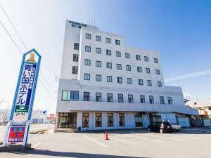 宇和海国立公園 青い国ホテルの写真