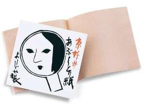 サンメンバーズ京都嵯峨