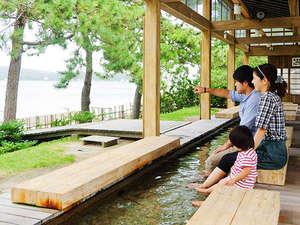 源泉かけ流し舟盛の旨い宿 和倉温泉はまづる:足湯でまったり!当館から5分です!