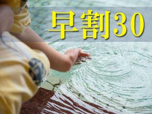 和倉温泉 はまづる