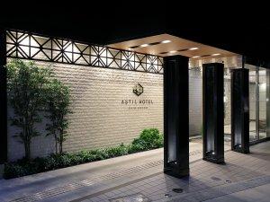 アスティルホテル新大阪 夜通し利用可能!男女別大浴場露天風呂の写真