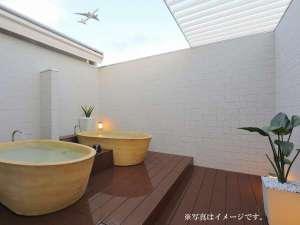 〈最上階〉男女別露天風呂で飛行機の往来を眺めながらお寛ぎ頂けます。