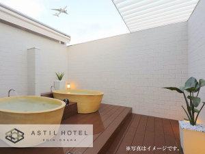 <6F最上階>男女別露天風呂で飛行機の往来を眺めながらお寛ぎ頂けます。