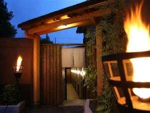 亀川温泉 遊湯の写真